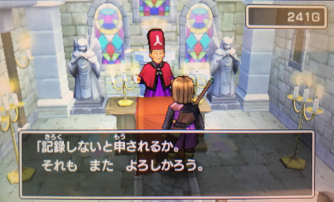 ドラクエゲーム画面 - 503
