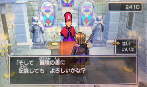 ドラクエゲーム画面 - 501