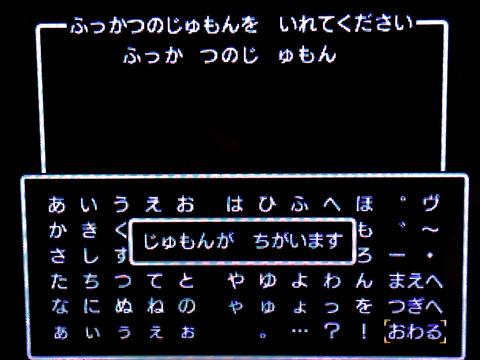 ゲーム画面---21