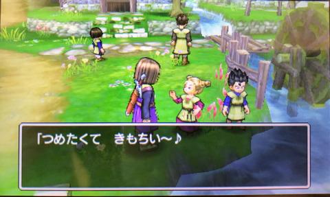ドラクエゲーム画面 - 533