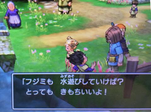 ドラクエゲーム画面 - 354