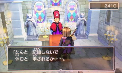 ドラクエゲーム画面 - 505