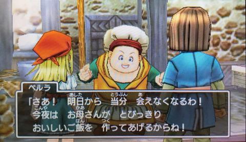 ドラクエゲーム画面 - 405のコピー