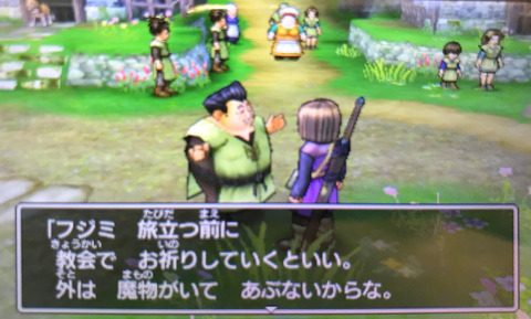 ドラクエゲーム画面 - 494