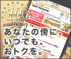 300_250_7
