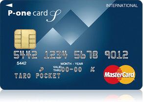 card_pone_s_ph01