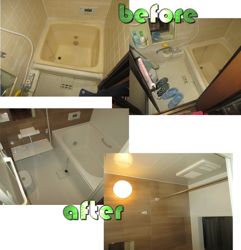 浴室改装T