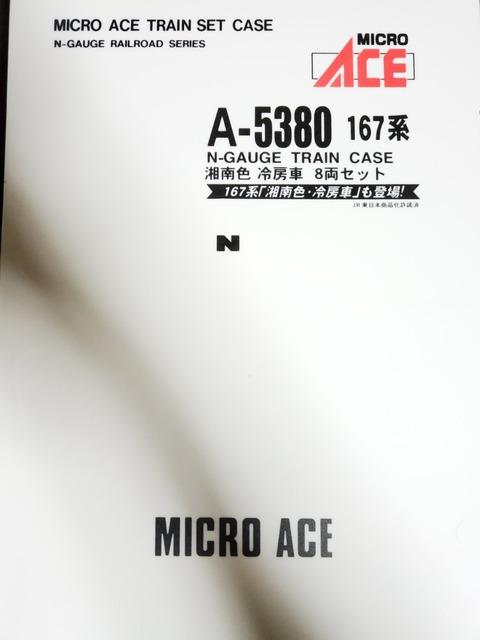 20201114_203410
