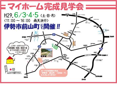 6月伊勢前山地図