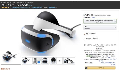 Amazon_com__PlayStation_VR__playstation_4__Video_Games