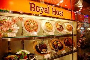 royal_host-300x200