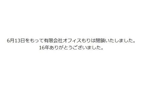 l_an_mh_02