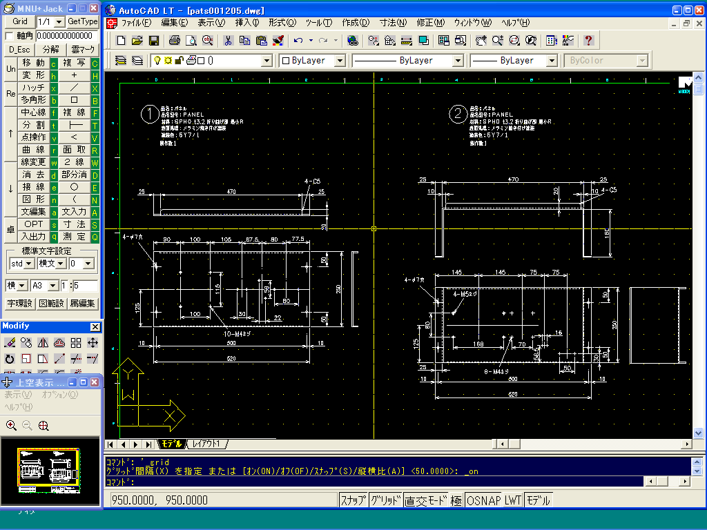S Sato S 2dcadの便利メモ Autodesk社製autocad Ltについて Livedoor