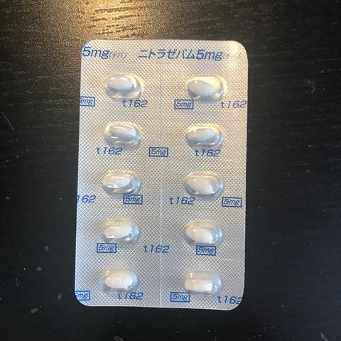 睡眠導入剤2