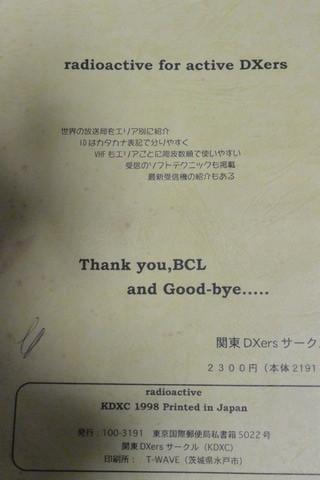 DSC_0294