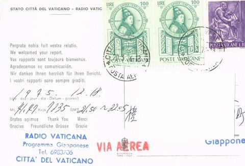Vatican171215u