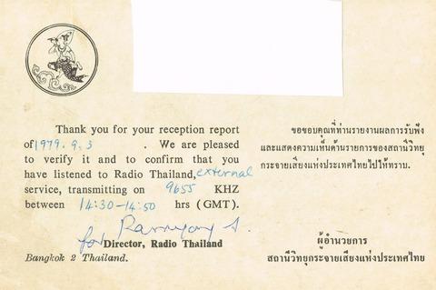 Thailand171217u