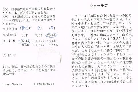 bcl20180201_0003