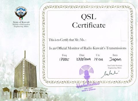 Kuwait180104