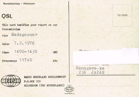 RNederland171117u