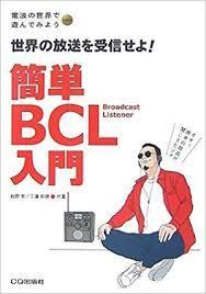 BCbook