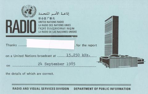UN180105