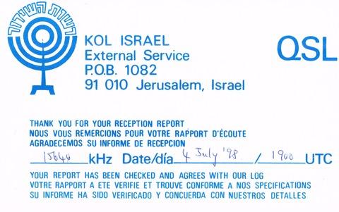 Israel171210u
