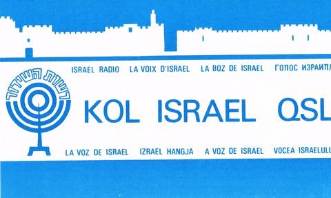 Israel171210
