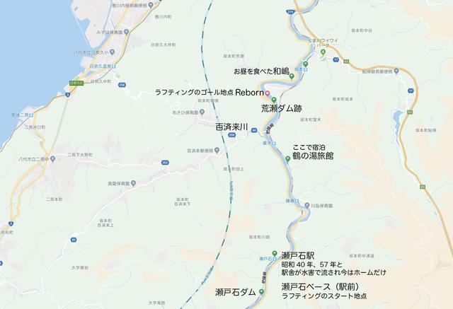坂本駅から瀬戸石駅