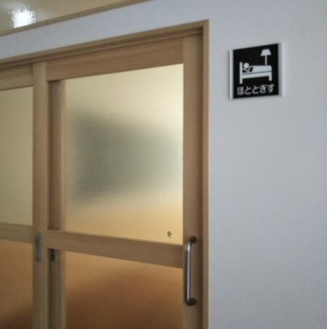 上北宿泊ドア