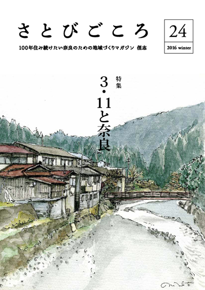 24-hyousiw400