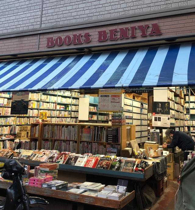 ベニヤ書店様