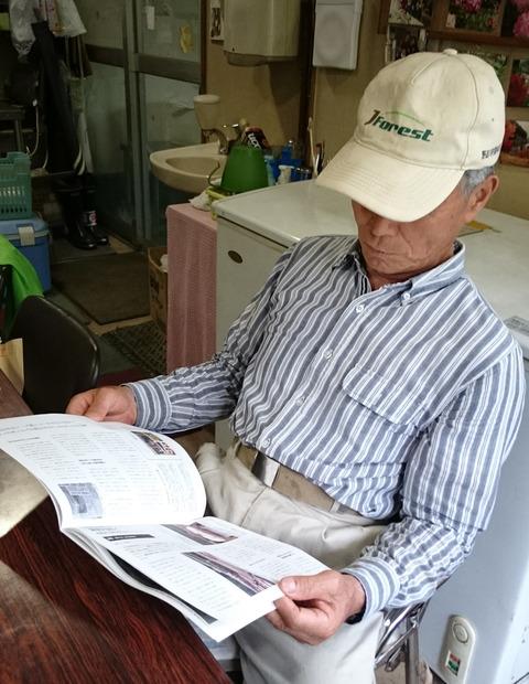高野豆腐伝承館_2506