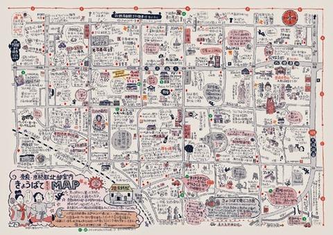 map2014sam