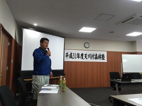 天川村森林塾2