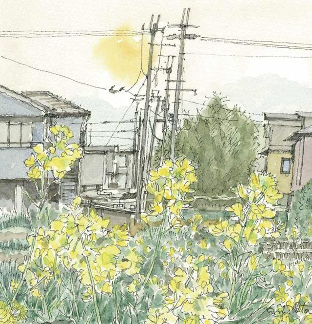 vol.45表紙