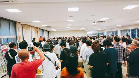 関西ネットワークシステム20180908奈良県立大学