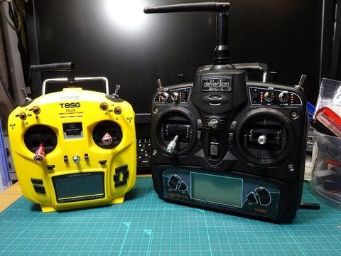 DSC06035-S