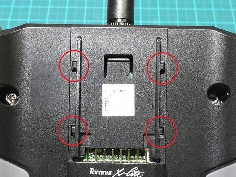 X-Lite爪-2S