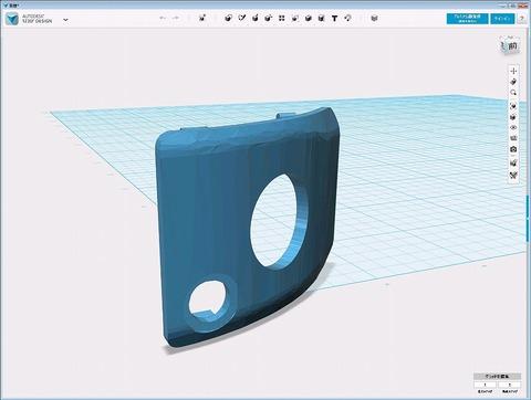 3Ddata