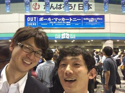 20150427 shiratori
