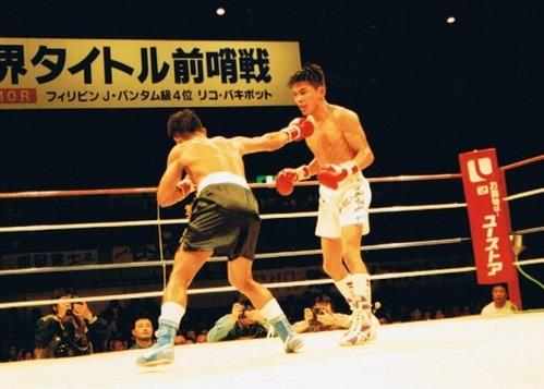飯田覚士 ディフェンス ボクシング2