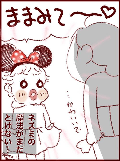 2016-11-10-03-04-38
