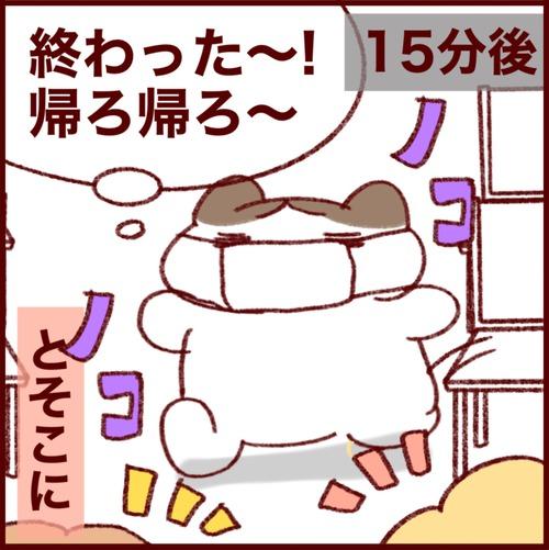 IMG_3571