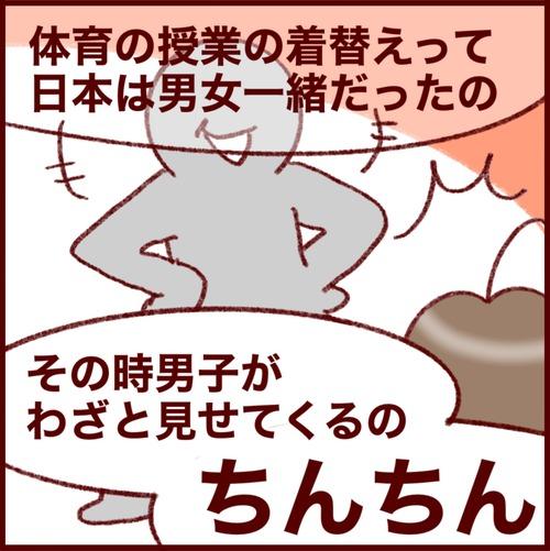 5DD99916-E62C-44D8-8AB5-2693190875D0