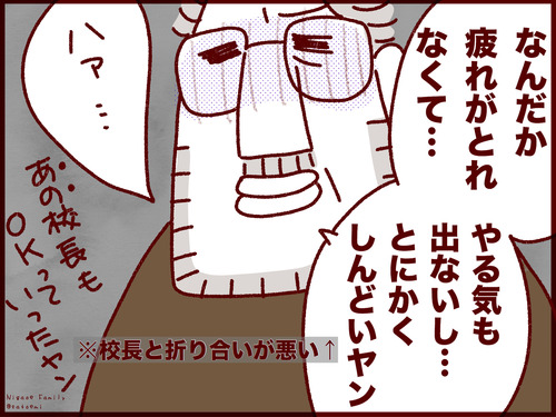 2017-09-16-04-38-53