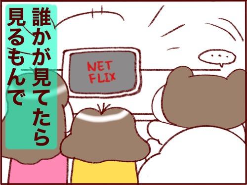 9F336289-E3E9-466A-A12F-4C252DF69180