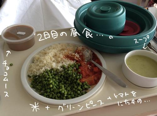IMG_1258