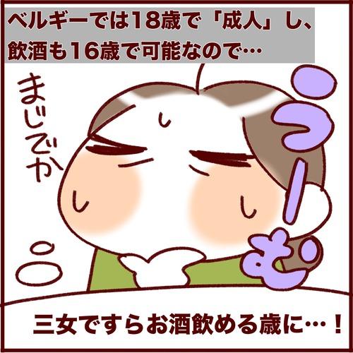IMG_8487