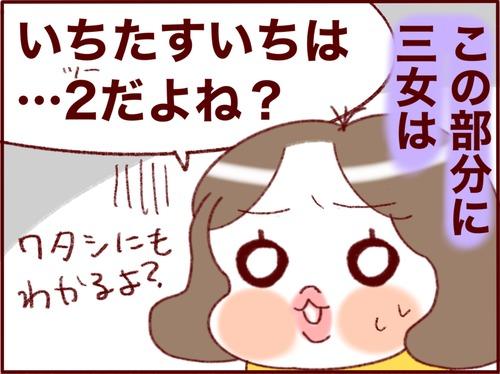 7C5F5C3C-CC90-43D4-B07E-10C341B78C52